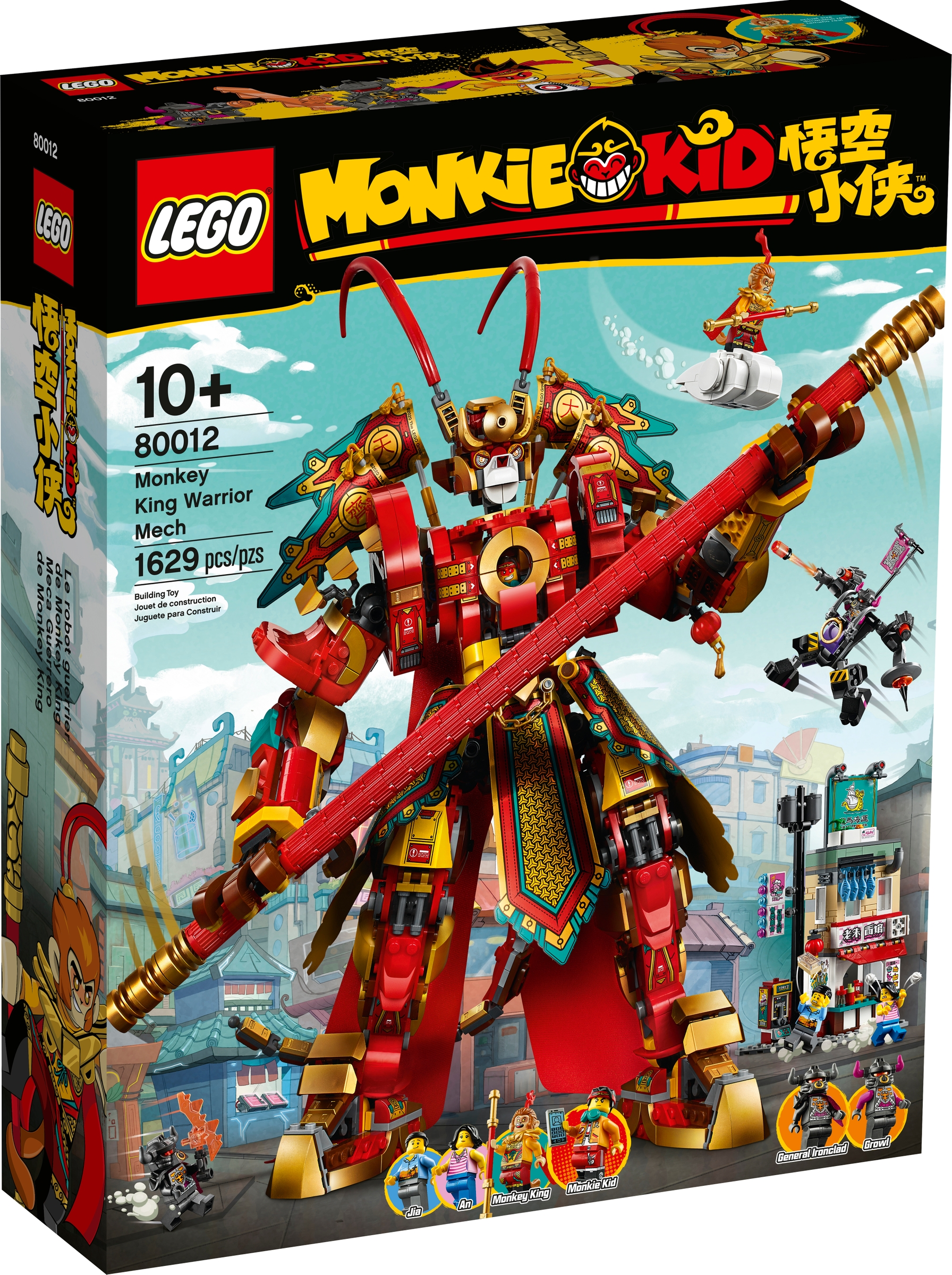 lego 80012 monkey king krigerrobot